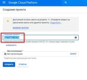 Как выполнить резервное копирование на Гугл диск - инструкция