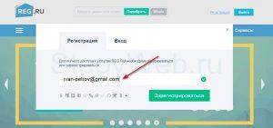 Wordpress, как создать сайт самому с нуля - покупка доменного имени на рег ру