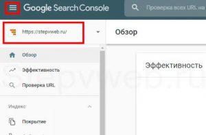 Как настроить сайт на вордпресс - верификация сайта в панели вебмастера Гугл