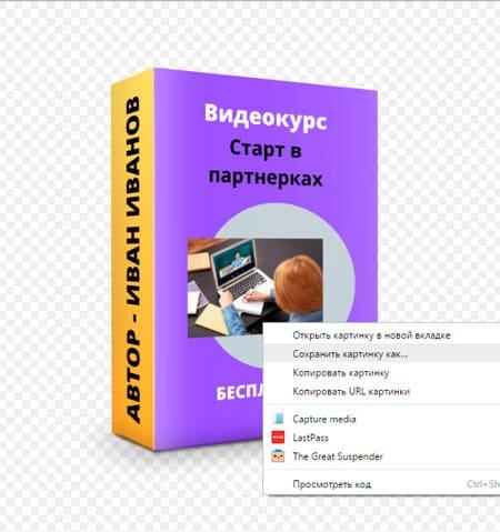 3d коробка онлайн - как сделать