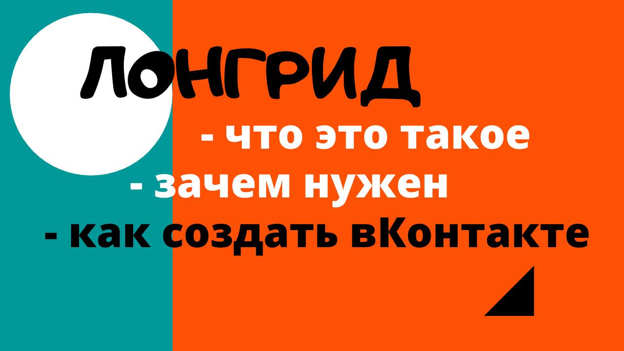 статья вКонтакте - как написать