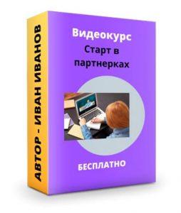 3d обложка для инфопродукта онлайн