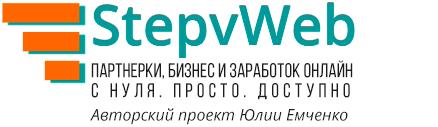 StepvWeb