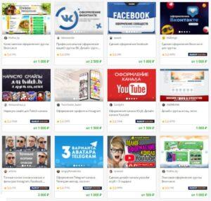 реальный заработок в интернете на дизайнах
