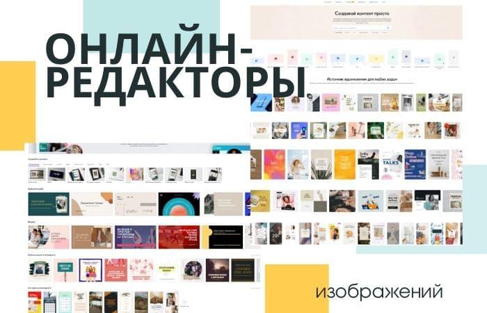 заработок в интернете для новичка - на дизайнах